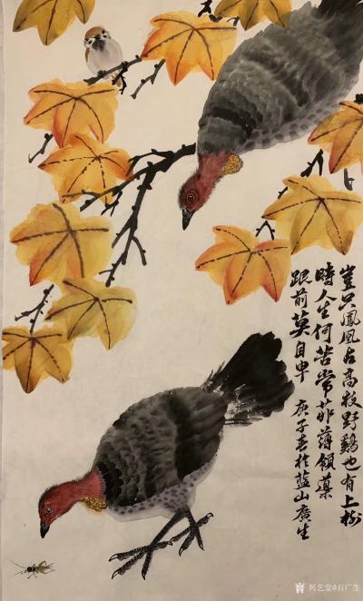 石广生日记-国画花鸟画《岂只凤凰占高枝》   深山避疫,多见山鸡,时人称吐火鸡。因此鸡据闻【图1】