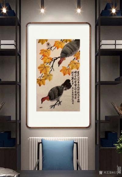 石广生日记-国画花鸟画《岂只凤凰占高枝》   深山避疫,多见山鸡,时人称吐火鸡。因此鸡据闻【图6】