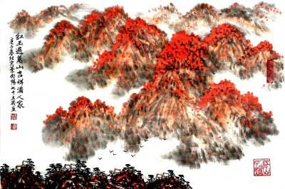 叶向阳日记-国画山水画《红玉遍万山吉祥满人家》,翰墨颂中华庚子年春叶向阳七十五岁作于北京。【图1】
