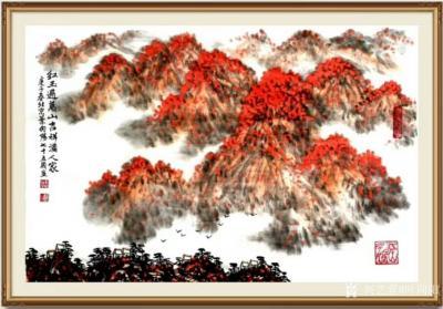 叶向阳日记-国画山水画《红玉遍万山吉祥满人家》,翰墨颂中华庚子年春叶向阳七十五岁作于北京。【图2】