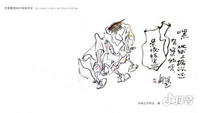 侯景耀日记-休閑漫畫 侯景耀【图1】