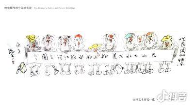 侯景耀日记-休閑漫畫 侯景耀【图2】