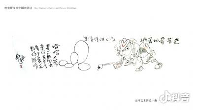 侯景耀日记-休閑漫畫 侯景耀【图4】