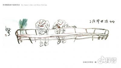 侯景耀日记-休閑漫畫 侯景耀【图5】