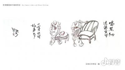 侯景耀日记-休閑漫畫 侯景耀【图6】