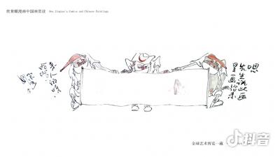 侯景耀日记-休閑漫畫 侯景耀【图7】