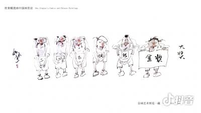 侯景耀日记-休閑漫畫 侯景耀【图8】