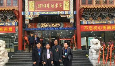 """袁峰生活-""""不忘初心,美丽延安,全国名家书画巡展在京开幕""""   生活的舞台上,每个人都在【图3】"""