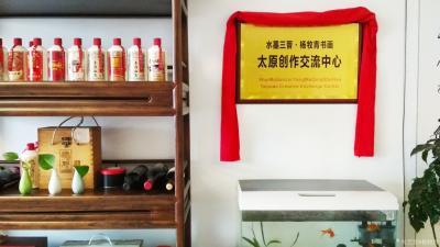 杨牧青日记-千秋大业一壶茶,万丈红尘三杯酒。 三尺对联于一一水墨三晋.杨牧青书画太原创作交流【图3】