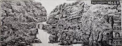 """马培童日记-""""焦墨,灵魂的修炼""""童心写历(28)   焦墨,是中国最古老的传承绘画技法,黑【图4】"""