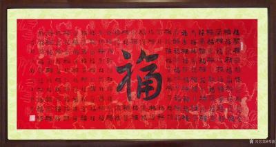 邓澍日记-百寿图,百福图,188个不同的寿,206个不同的福。其中用楷、隶、行、草、篆和行【图3】