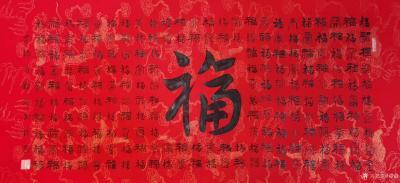 邓澍日记-百寿图,百福图,188个不同的寿,206个不同的福。其中用楷、隶、行、草、篆和行【图4】