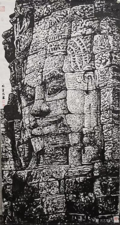 马培童日记-焦墨刻石皴法:   焦墨艺术,一定要给观众精神上的享受,和精神上的满足。因此我【图5】