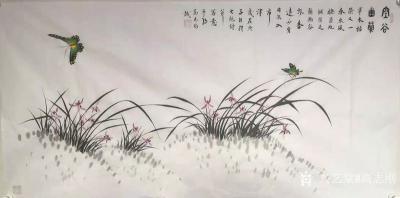 高志刚日记-国画花鸟画创作作品《空谷幽兰》。 【规格】:四尺整纸138x69cm。 【说【图1】