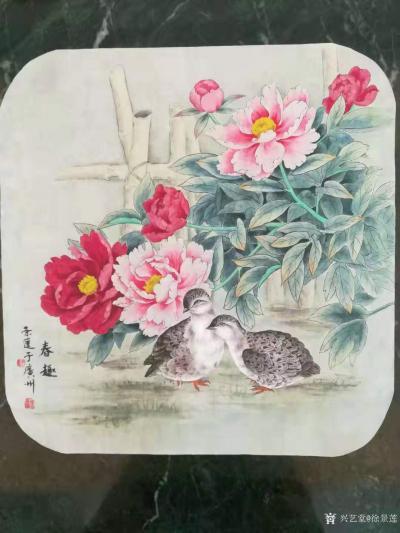 徐景莲日记-人生是个迷: 每日迎接着晨光和夕阳,每年经历着春夏与秋冬,也尝受了暖风的温馨、【图2】