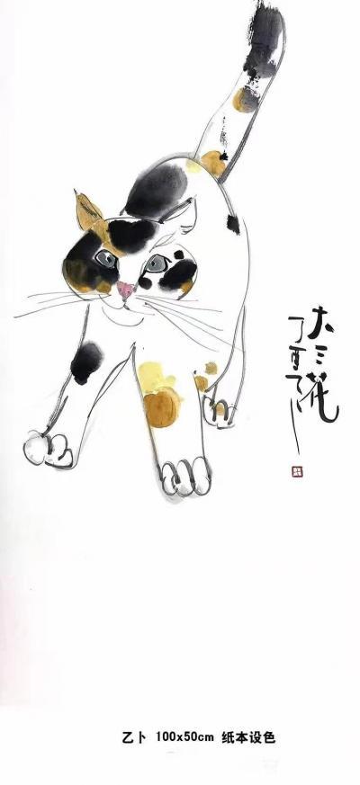徐家康收藏-刚收藏了画家乙卜的两幅猫题材的作品,分享给大家欣赏。【图1】