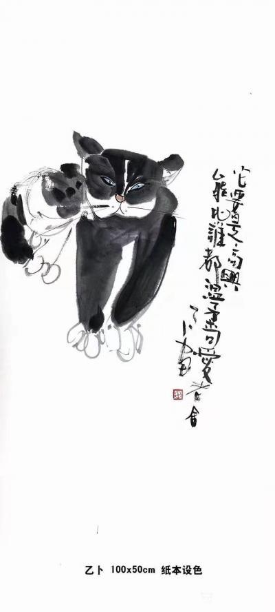徐家康收藏-刚收藏了画家乙卜的两幅猫题材的作品,分享给大家欣赏。【图2】