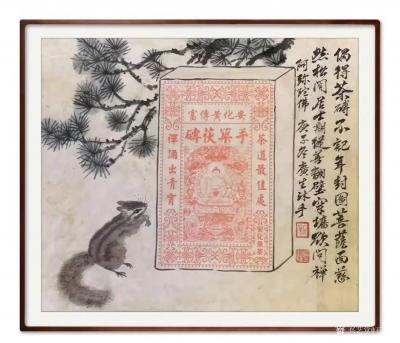 石广生日记-国画写意画《问禅图》; 吾一生俭朴,常敝帚自珍,物尽其用。昔有友人赠黑茶与余,【图2】