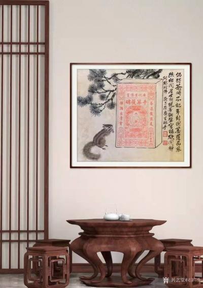 石广生日记-国画写意画《问禅图》; 吾一生俭朴,常敝帚自珍,物尽其用。昔有友人赠黑茶与余,【图4】