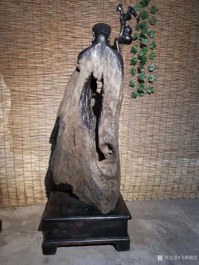 飞黄根艺日记-根雕作品《达摩祖师》; 材料:乌木红椿 尺寸:长68宽48高206 造型独【图6】