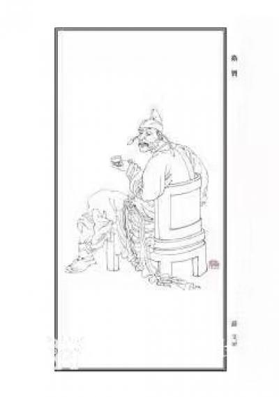 """马培童收藏-""""对话卫贤""""--潘玮萱评鉴马培童(15)   卫贤,陕西西安人,南唐时画院画家【图1】"""