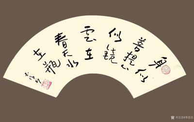 李忠信日记-3月26日企业家李相陈先生来访,清茶小聚。今转来他的赋诗,并表拜师之意,知他才情【图1】