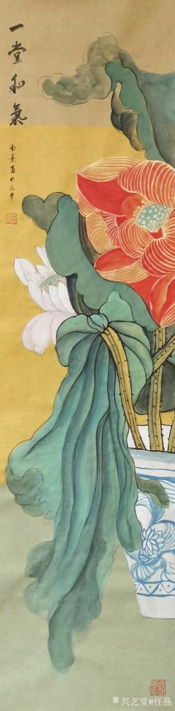 任燕日记-国画工笔画荷花《一堂和气》《荷香》,作品尺寸八尺对开248X61CM,任燕(任南【图2】