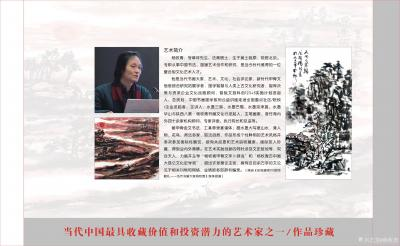 杨牧青日记-为艺术、为文化、为晋陇之融而无悔,十数万公里行程不过就是心力与足力之交替,感恩我【图2】