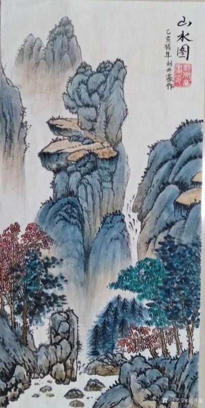 刘开豪日记-国画山水画《山水图》,传统国画艺术,祖国大好山河,处处是风景;作品尺寸竖幅68c【图1】