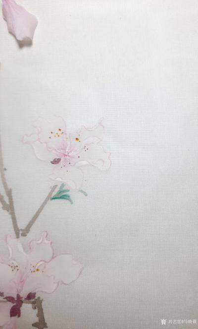 马晓薇日记-花卉写生作品《桃花净瓶》,辛丑年春月马晓薇画於洛阳。 去年今日此门中,人面桃花【图4】