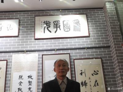 """张中日记-篆书书法作品《为国争光》,为纪念胡耀邦同志书; 第一张照片正上面是""""为国争光""""【图1】"""