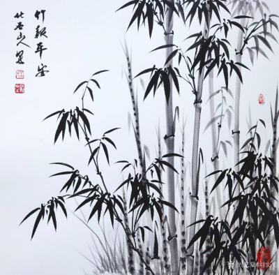刘文生日记-国画花鸟画竹子《竹报平安》《平安吉祥》,辛丑年春月北石山人(刘文生)作。 作品【图1】