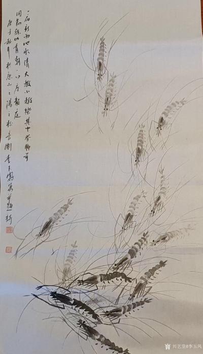李玉凤日记-国画鱼虾作品《一夜新雨池水清》《鱼乐图》,辛丑年春月李玉凤画并题; 《一夜新雨【图1】