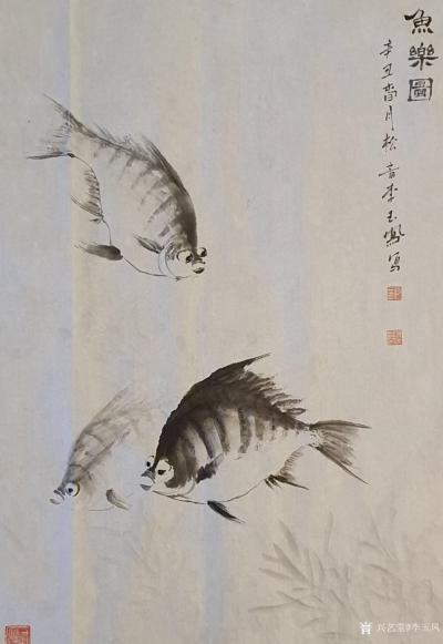 李玉凤日记-国画鱼虾作品《一夜新雨池水清》《鱼乐图》,辛丑年春月李玉凤画并题; 《一夜新雨【图2】
