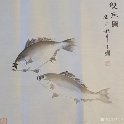 李玉凤日记-国画鱼虾作品《一夜新雨池水清》《鱼乐图》,辛丑年春月李玉凤画并题; 《一夜新雨【图3】