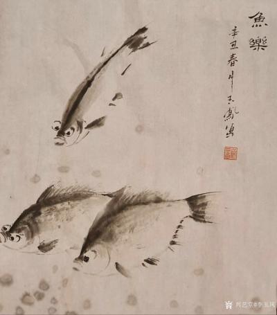 李玉凤日记-国画鱼虾作品《一夜新雨池水清》《鱼乐图》,辛丑年春月李玉凤画并题; 《一夜新雨【图4】