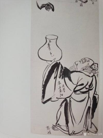 李玉凤收藏-再观《白家造稿》。 《白家造稿》上下两册,共收录齐白石老人书画初稿280余幅,【图1】