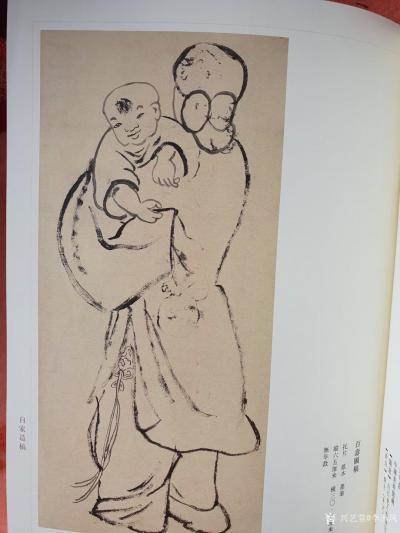 李玉凤收藏-再观《白家造稿》。 《白家造稿》上下两册,共收录齐白石老人书画初稿280余幅,【图5】