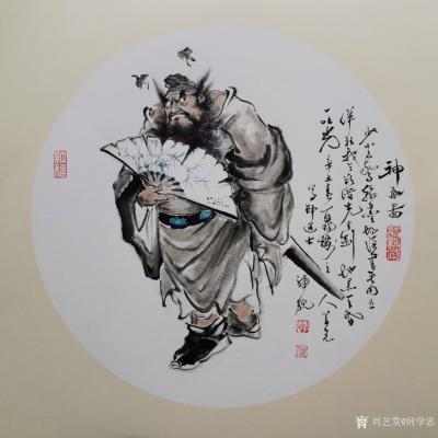 何学忠日记-国画人物画钟馗《神威图》《驱邪佑安,招财纳福》《酒醉心明》;辛丑年春月百馗楼主人【图1】