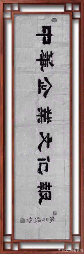 梅丽琼日记-隶书书法作品《中华企业文化报》,这是应中华企业文化报邀请题写的报头,请欣赏。【图3】