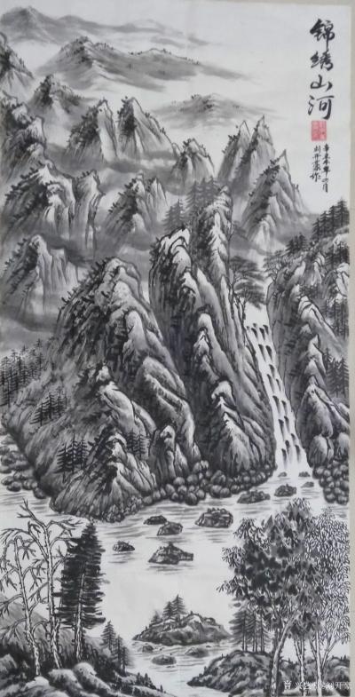 刘开豪日记-《锦绣山河》水墨山水画,竖幅作品尺寸138cmX34cm;【图1】