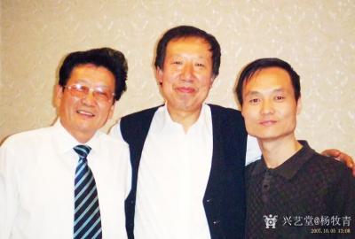杨牧青日记-旧文新读:翟万益大篆艺术路上的圆觉者 □ 杨牧青  按:本文写于2009年1【图2】