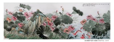 高显惠日记-国画花鸟画荷花《金玉满堂和气致祥》,作品尺寸364X130CM横幅;辛丑年夏月惠【图1】