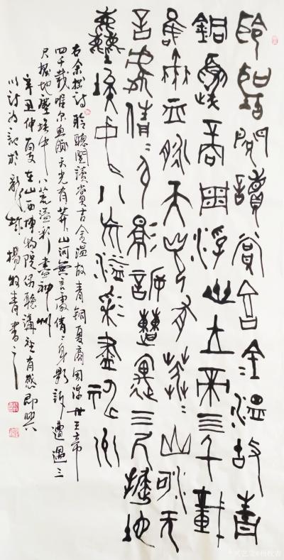杨牧青日记-端午安康[礼物] 名称:甲骨金文书法 规格: 68cmx136cm/8平尺【图1】