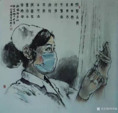 李伟强日记-生命诚可贵-国画人物画《钟南山像-敬佑医者》《女护士像》;李伟强庚子年作品; 【图2】