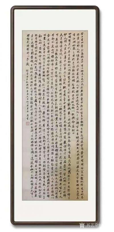 石广生日记-书法作品录潘岳《秋兴赋》陶渊明《归去来兮辞》; 灯下奋笔,墨中寻趣。上组为西晋【图2】