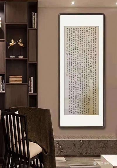 石广生日记-书法作品录潘岳《秋兴赋》陶渊明《归去来兮辞》; 灯下奋笔,墨中寻趣。上组为西晋【图3】