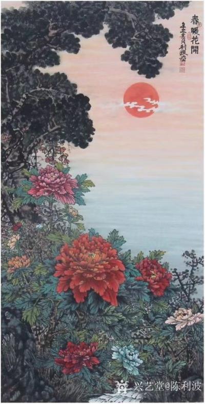 陈利波收藏-国画花鸟画《春暖花开》,作品尺寸118X60CM,陈利波辛丑年春月创作。 纪念【图2】