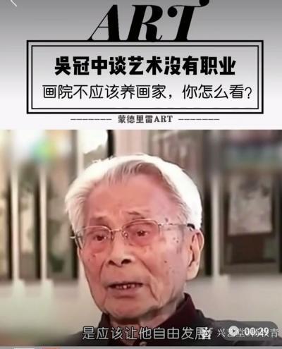 杨牧青日记-杨牧青:想念吴冠中老先生的容貌与音声 杨牧青SH 14分钟前 · 中国书画国【图1】