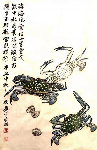 石广生日记-国画螃蟹《金戈铁甲》,辛丑年仲秋石广生创作,附装裱效果图。 中秋那天买了三只花【图1】